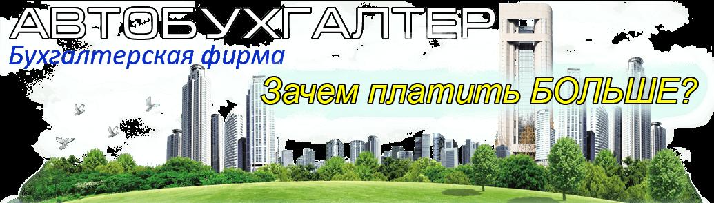 1С Киров